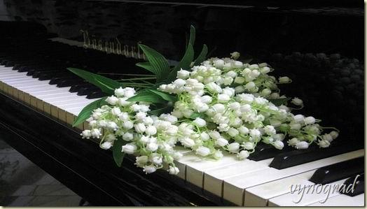 Переход на Хрустальный Музыкальный EVABOR - на страницу *Вступление*