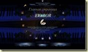 EVABOR. Хрустальный Музыкальный Остров