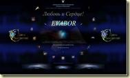 EVABOR. Необычный Концерт Светлой Музыки в Интернете