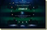 EVABOR. Авторский проект композитора Бориса Кривоносова - Главная страница