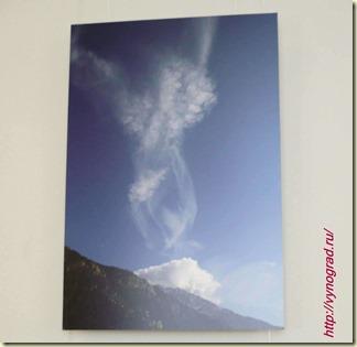 4_Облако в виде ангела