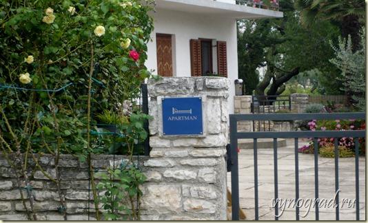 Прямой переход в авторский Очерк *Отдых в Хорватии*...