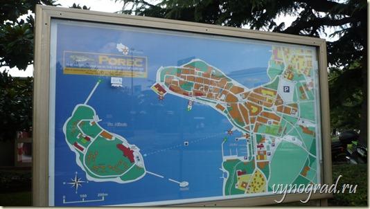 В хорватском городе Пореч - ВСЁ для туристов!..- откройте, чтобы прочесть очерк *Пореч* в новой вкладке!