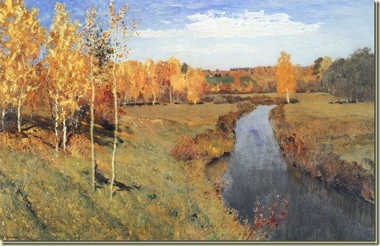Картина Золотая осень...