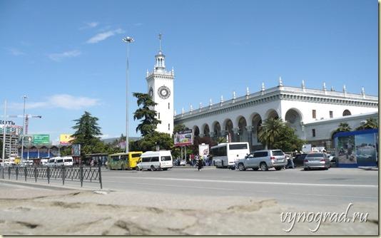 На этом фото - Сочинский железнодорожный вокзал...
