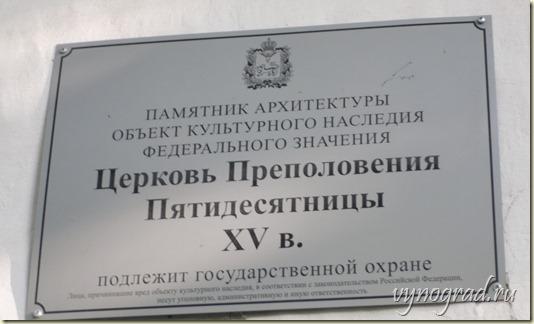 пройдите по ссылке этого фото, чтобы прочесть про ещё один из храмов Пскова...