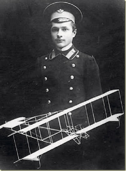 На фото - дед Александра Шалвовича инженер-конструктор, изобретатель, учёный, лётчик Александр Александрович Пороховщиков...