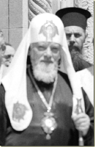 Дядя Александра Пороховщикова Патриарх Русской православной церкви Алексий I...