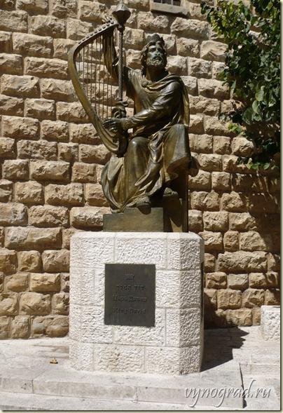 Фотография памятника Псалмопевцу Божьему царю Давиду в Старом Городе Иерусалиме...